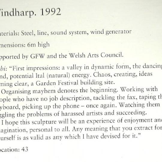 Windharp - catalogue entry